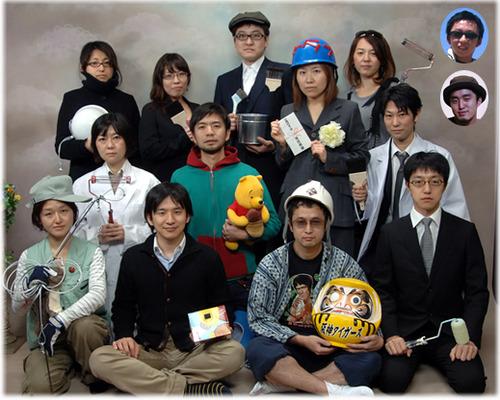 totan-members.jpg
