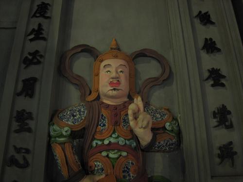 道教IMG_5916.JPGのサムネール画像